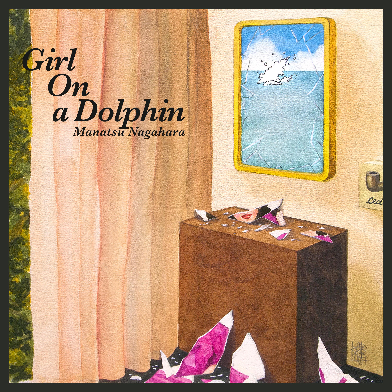 [Single] 永原真夏 (Manatsu Nagahara) – Girl On a Dolphin [FLAC / WEB] [2021.07.21]