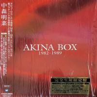 中森明菜 (Akina Nakamori) - AKINA BOX [FLAC / CD] [2006.06.21]