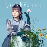 鬼頭明里 (Akari Kito) - Kaleidoscope [24bit Lossless + MP3 320 / WEB] [2021.08.04]