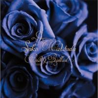 松田聖子 (Seiko Matsuda) - Seiko Matsuda Best Ballad [FLAC / 24bit Lossless / WEB] [2014.12.24]