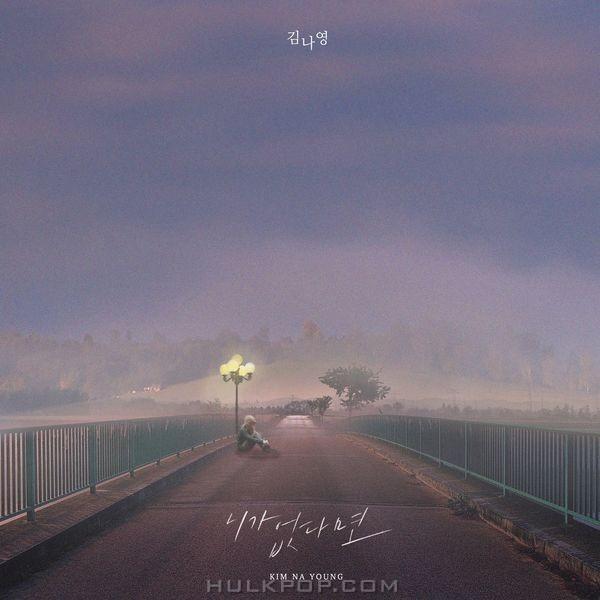 [Single] Kim Na Young (김나영) – Farewell Poem [FLAC / 24bit Lossless / WEB] [2020.11.13]