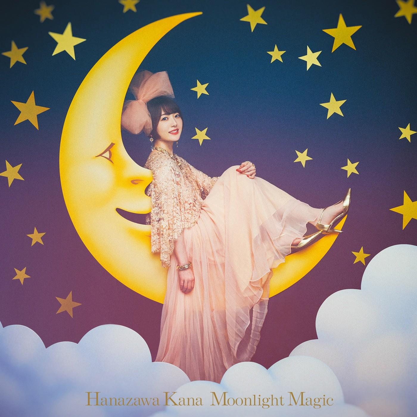 [Single] 花澤香菜 (Kana Hanazawa) – Moonlight Magic (Pre release) [FLAC / 24bit Lossless / WEB] [2021.09.29]