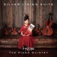 上原ひろみ (Hiromi Uehara) – Silver Lining Suite [DSF DSD64 / SACD] [2021.09.08]
