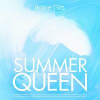 Brave Girls - Summer Queen [FLAC / 24bit Lossless / WEB] [2021.06.17]