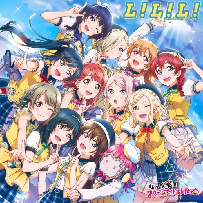 [Album] ラブライブ!虹ヶ咲学園スクールアイドル同好会 (Love Live! Nijigasaki High School Idol Club) – L!L!L! (Love the Life We Live) [FLAC / WEB] [2021.10.13]