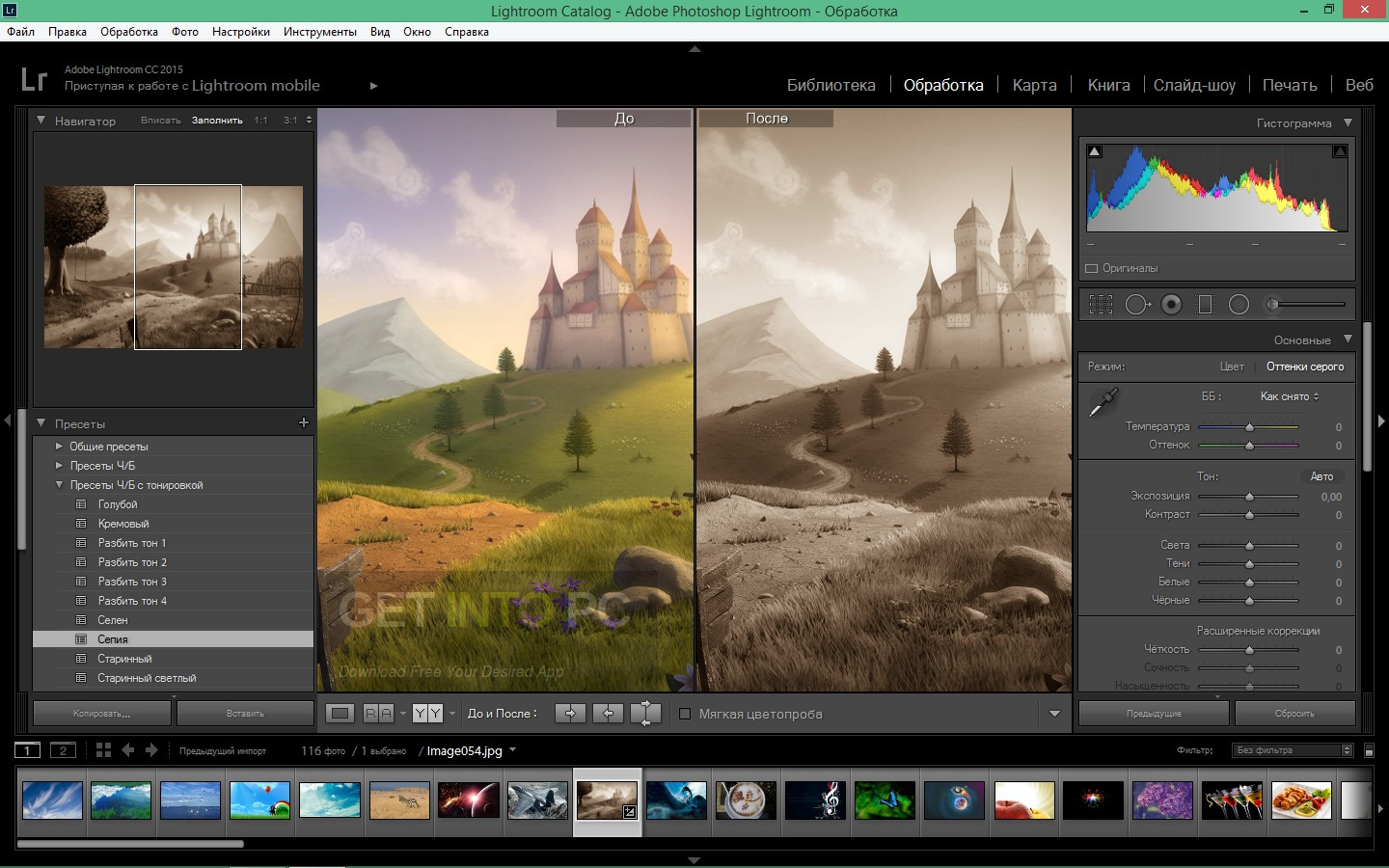 Adobe Photoshop Lightroom CC 68 Free Download