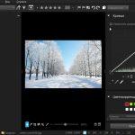 Corel AfterShot Pro 3.5 Free Download