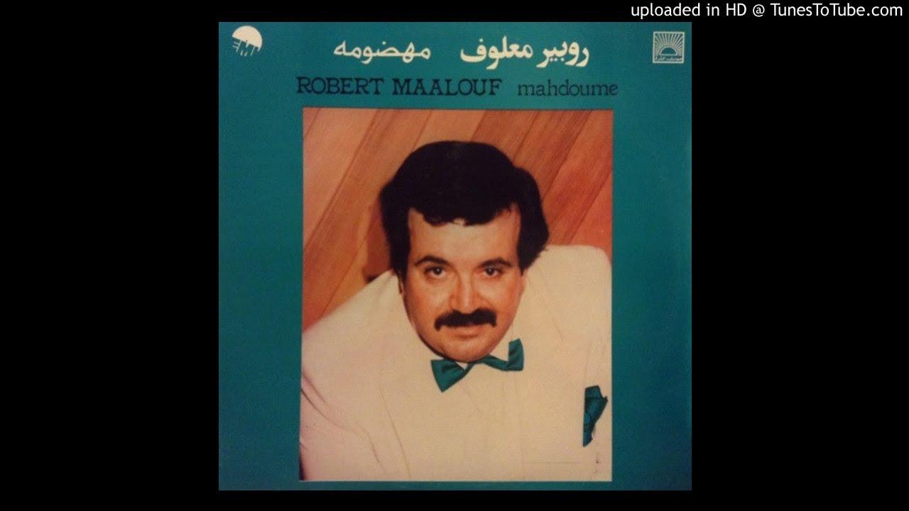 Samples: ROBERT MAALOUF – Ana wil leyl