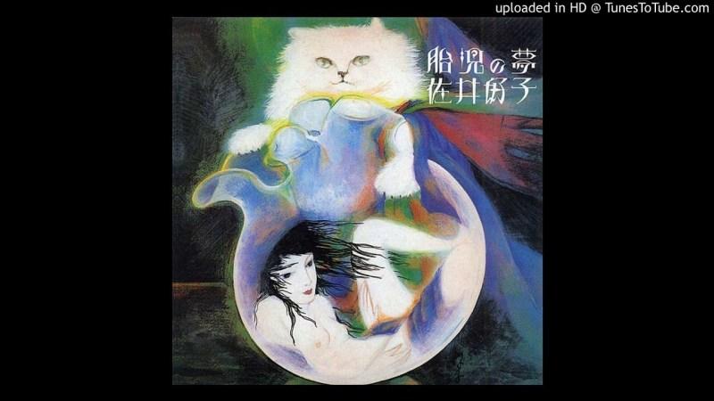Samples: 佐井好子-アルハンブラの青い壜