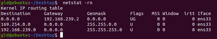 checking routes in ubuntu