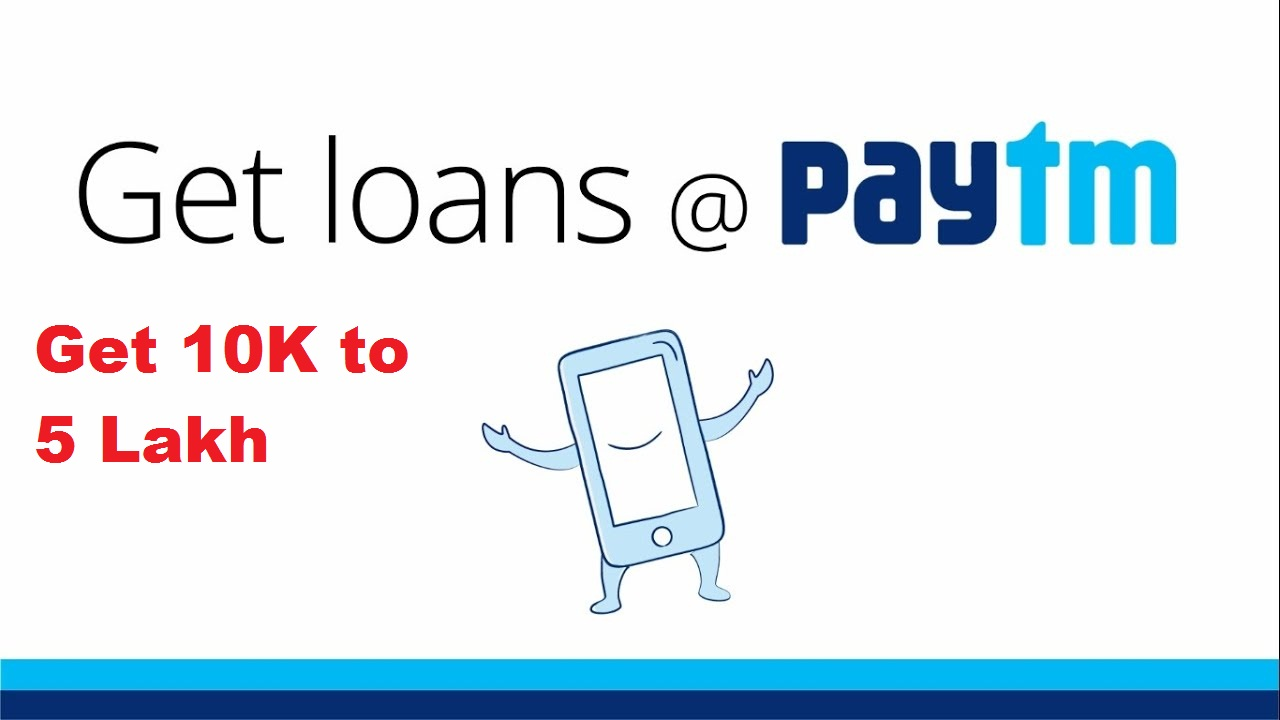How to Get Paytm Business Loan (Get 10K to 5Lakh)