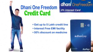how to get dhani One Freedom credit card ( Get 5L Loan)