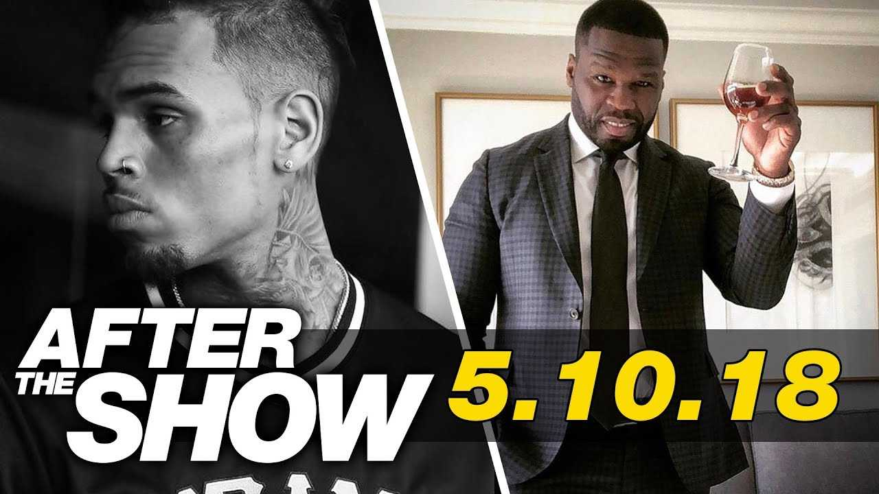 Chris Brown in More Legal Trouble & 50 Cent Leaves Instagram