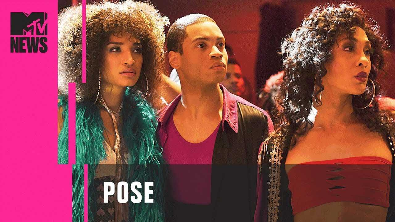 'Pose' Stars on Janet Mock & the Importance of Character Representation | MTV News