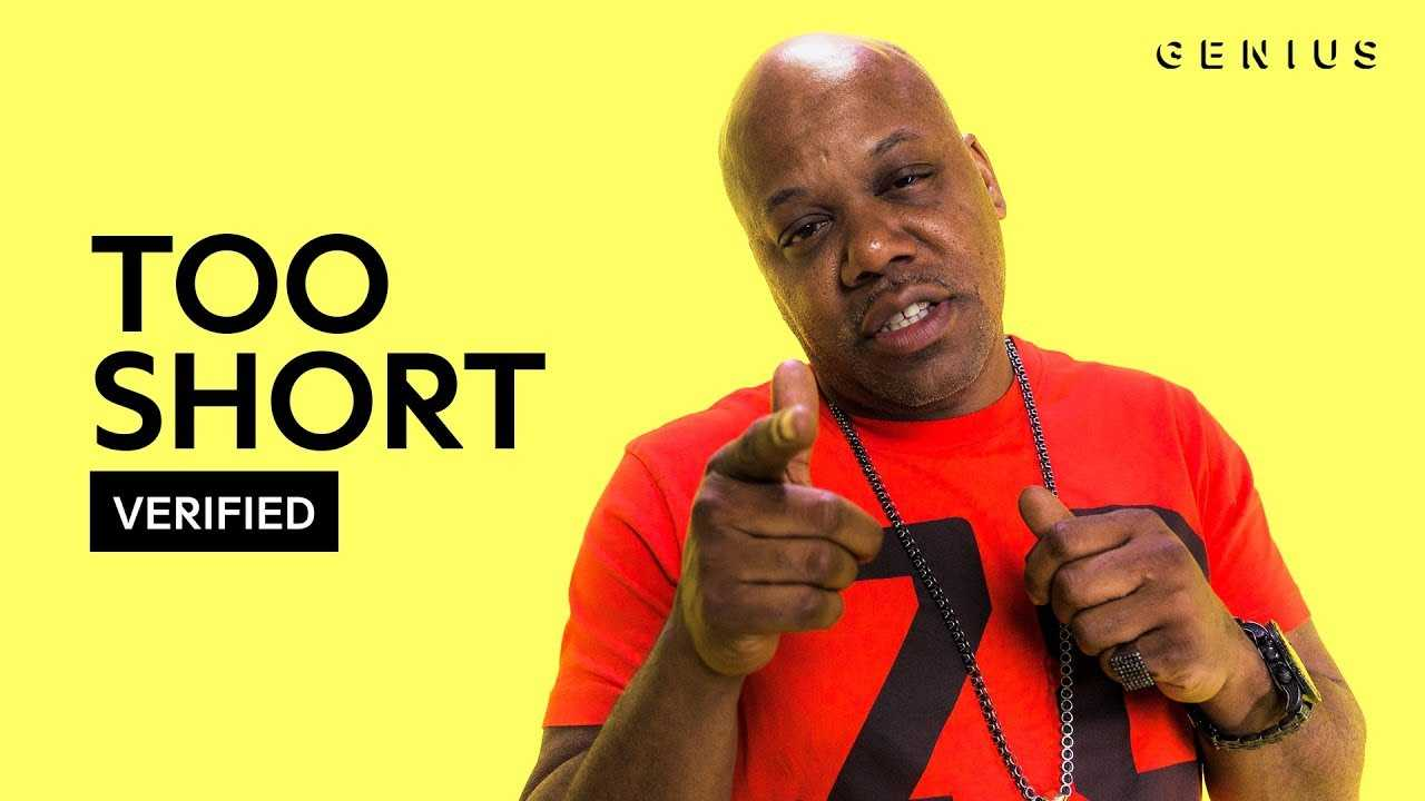"""Too $hort """"Blow The Whistle"""" Official Lyrics & Meaning   Verified"""