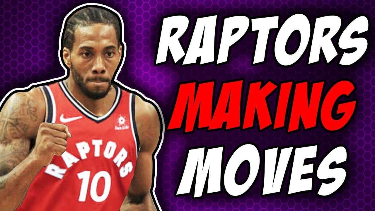 RUMOR: Raptors Trading For Kawhi Leonard