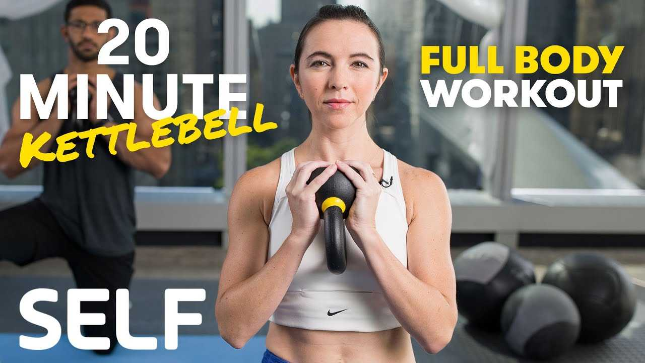 20 Minute Full Body Kettlebell Workout - With Warm-Up and Cool-Down | SELF