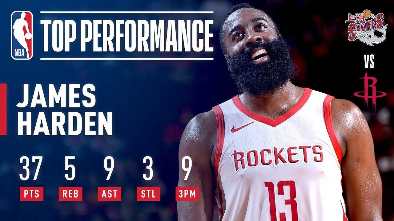 James Harden Knocks Down 9 Three-Pointers and Pours in 37 Points for Houston | 2018 NBA Preseason