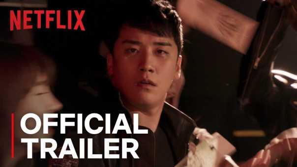 YG Future Strategy Office   Trailer [HD]   Netflix