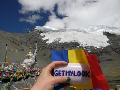ghetar in Tibet