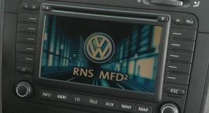 Volkswagen Archives - Download Car Navigation DVDs