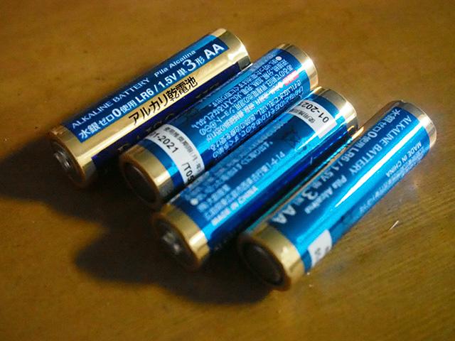 アルカリ電池を充電器に入れると危険! 「マジで笑えない」「爆発するとは知らなかった」   ガジェット ...