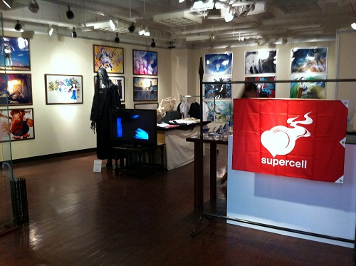 supercell private exhibition