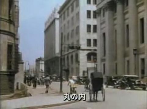 約80年前(昭和10年)の東京の映像が凄い! しかもハイカラ映像 ...