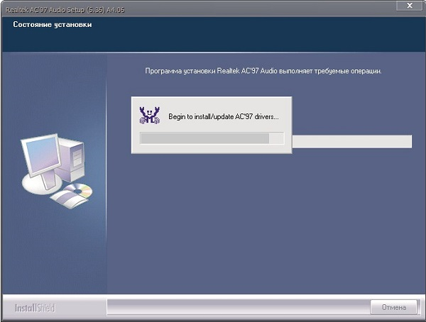 Realtek AC 97 Audio Driver For Windows 7 Download