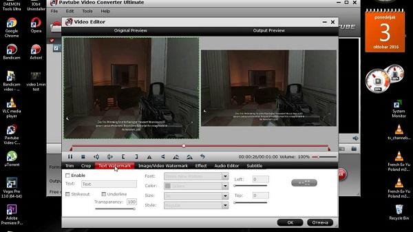 Pavtube Video Converter Ultimate 4.9 Download 32-64 Bit