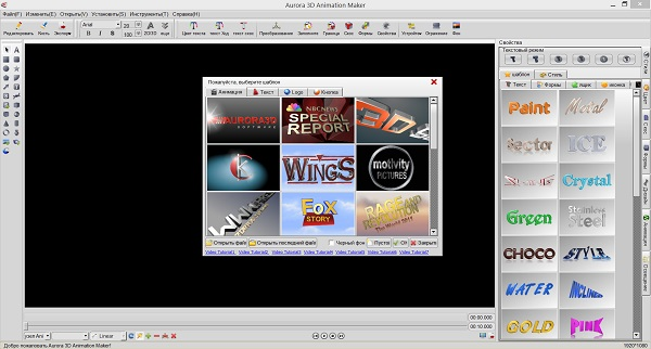 - Has more than 60 additional fonts - Has more than 60 professional project templates - 3D animation design - Use of various object types in design such as photos, text, logos and ... - Animation design for use in banner ads - Ease of use of the software - User friendly and user friendly interface - There are 3000 models of all types of ready-made objects - There are over 60 ready-to-use sketches in the software - More than 60 fantasy and proprietary font models - A full range of colors for design and use of custom colors - Compatible with different formats on inputs - Ability to get output in various shapes like movie or SWF slides - High flexibility in software design - There are various types of facilities for editing animations - The proper processing speed in large projects - Export animation to HD movie or SWF and GIF animation - Apply animated effects