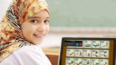 Online-quran-memorization-classes