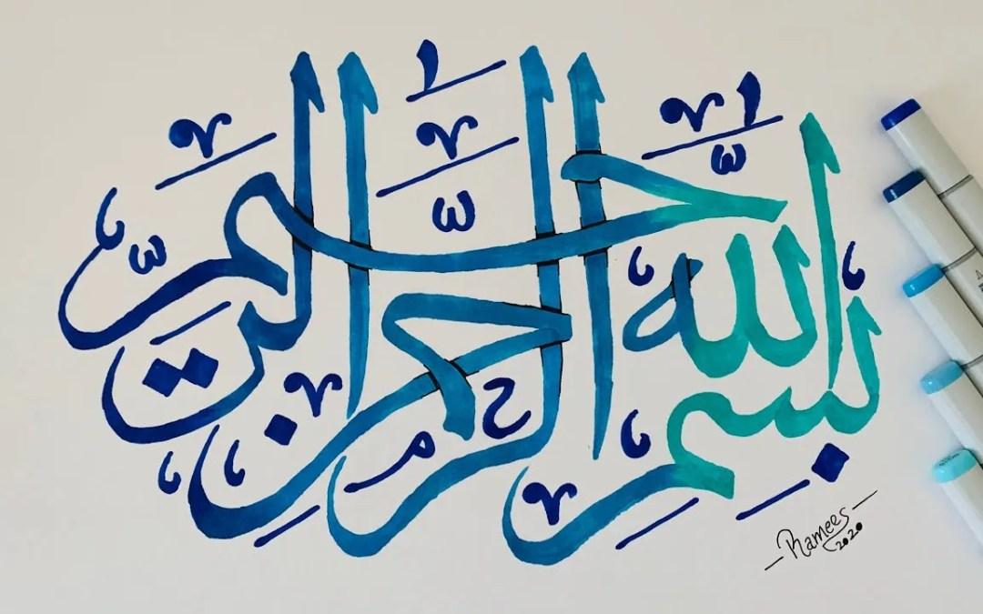 Pronouns in the Quran