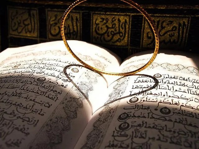 Marriage in Islam: 8 Quranic verses about marriage