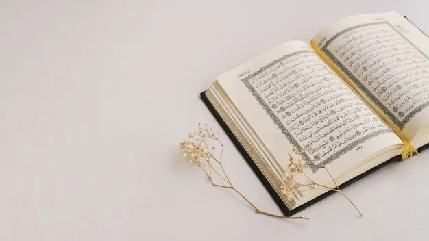 Why was the Quran revealed in stages?