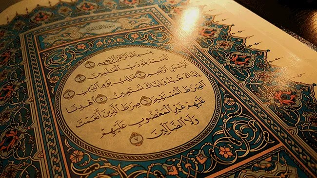 The 5 Most Powerful Surahs of the Quran