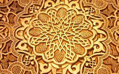 What are the most powerful verses in the Quran?