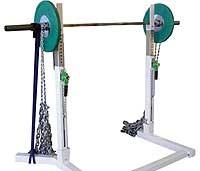 Lifting Chains Full Set 45kg