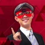 【ゲッターズ飯田の五星三心占い2019年版】発売決定!対面鑑定のチャンスも