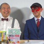 特別動画【2019年運勢ランキング】五星三心タイプ別の運勢ランキング~後編~