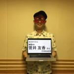 【芝浦音楽カフェ Vol.36】欅坂46・菅井友香をゲッターズ飯田が鑑定!2021年「海外と縁がある」