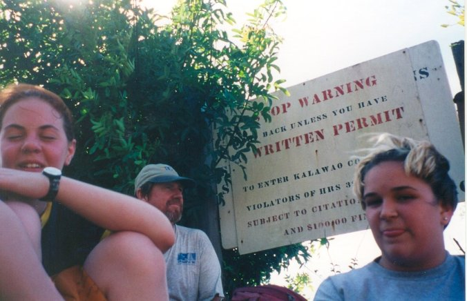 This was on the way back up the trail. My uncle looking suitably unimpressed with our lack of hiking love.