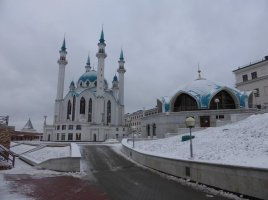 Mosque at the Kremlin