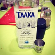 VODKA (no bears)