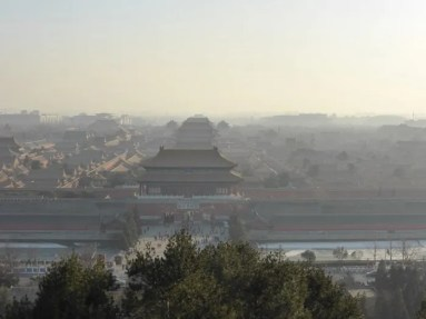 The Forbidden City as the sun and smog descend
