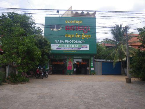 NASAという名の写真屋