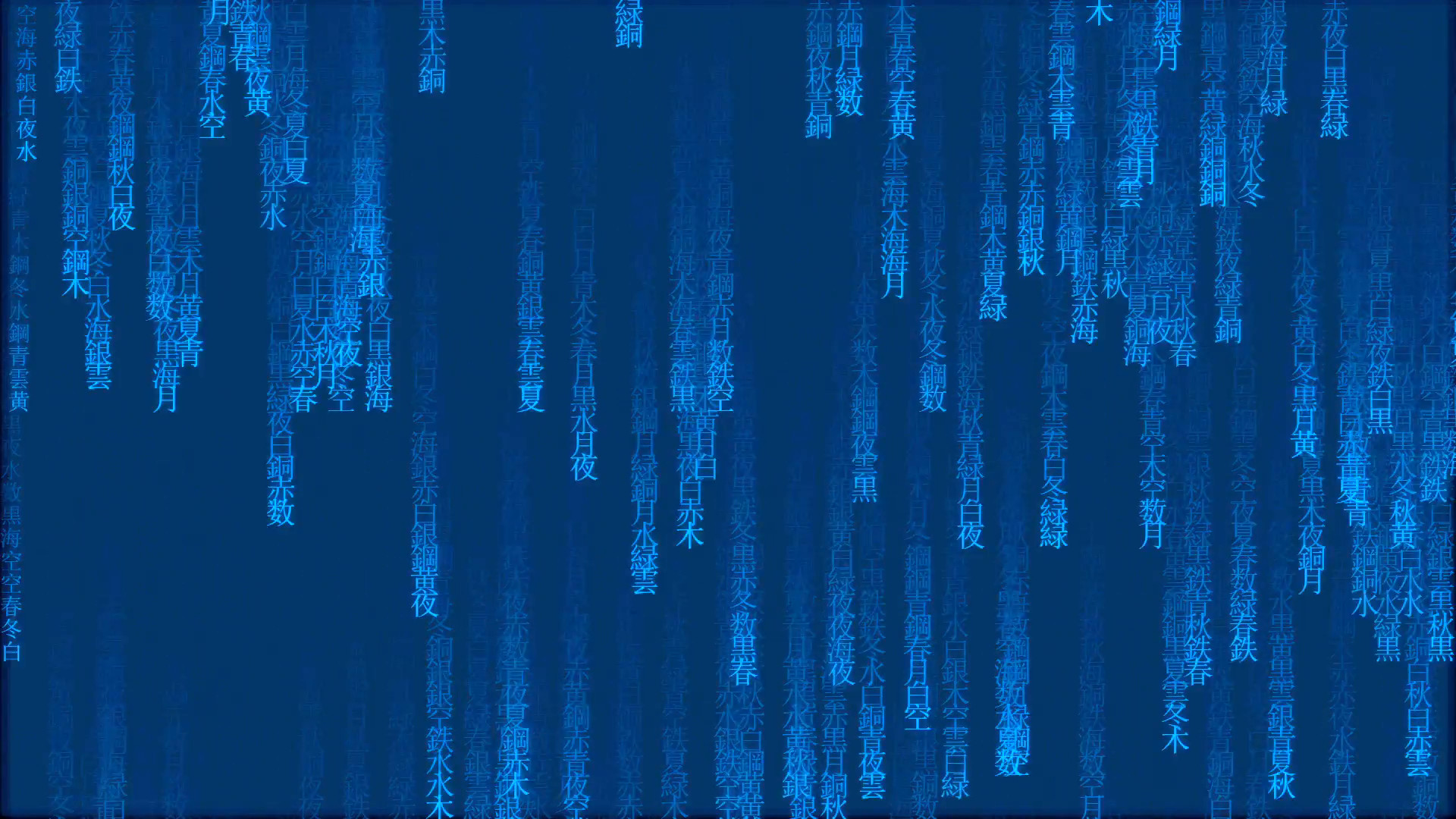 Matrix Falling Code Wallpaper Download Blue Matrix Wallpaper 56 Images