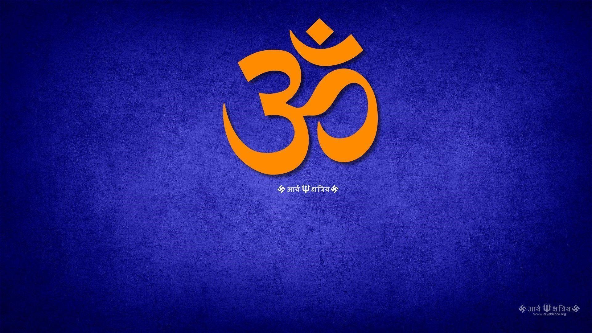 Om Namah Shivaya Wallpaper Full Hd Om Wallpaper Hd 65 Images