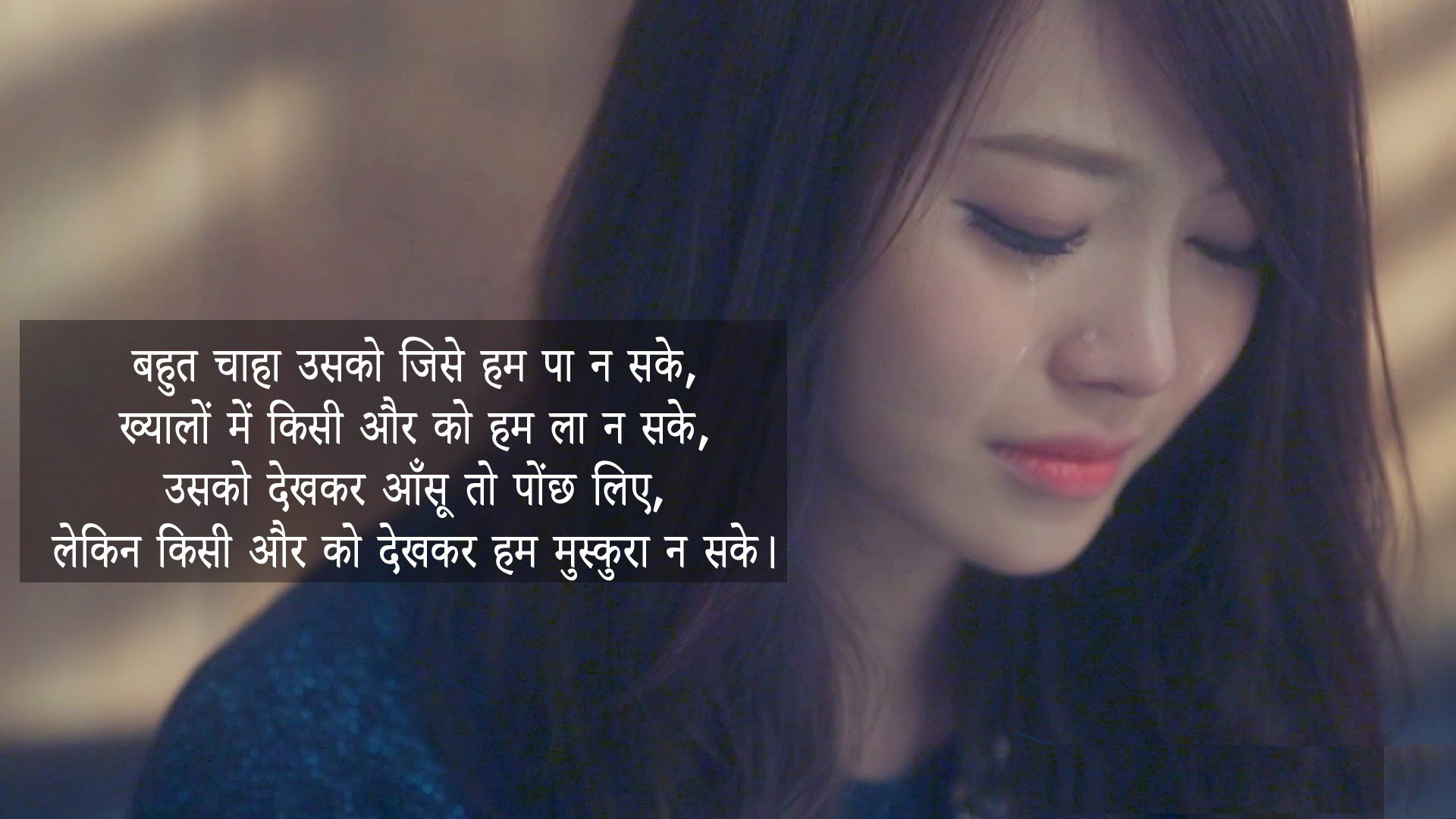 Aashiqui 2 Quotes Wallpaper Shero Shayari Wallpaper 56 Images