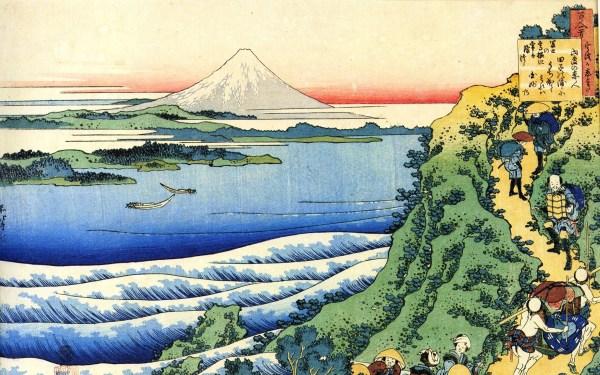 Japanese Painting Mount Fuji